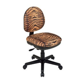 OSP Work Smart Tiger Fabric Animal Print Office Desk Chair